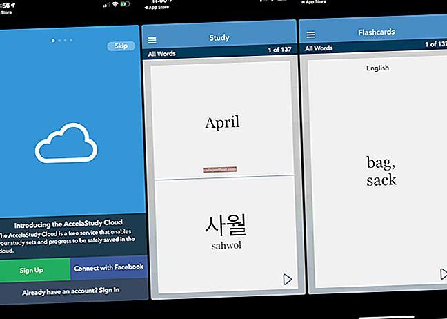 מיטב אפליקציות הדקדוק באנגלית לאייפון ואייפד בשנת 2021