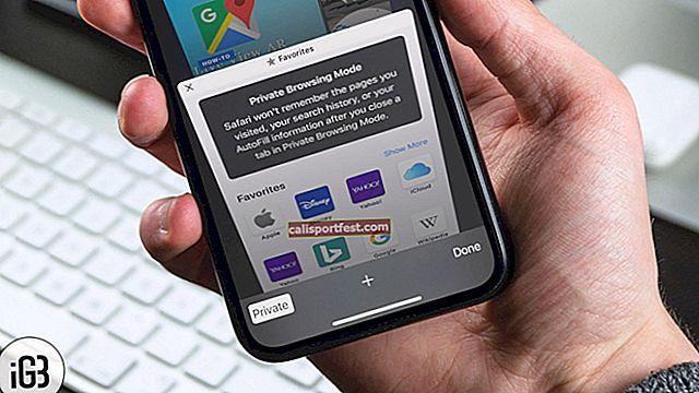 כיצד להפעיל גלישה פרטית בספארי באייפון ובאייפד
