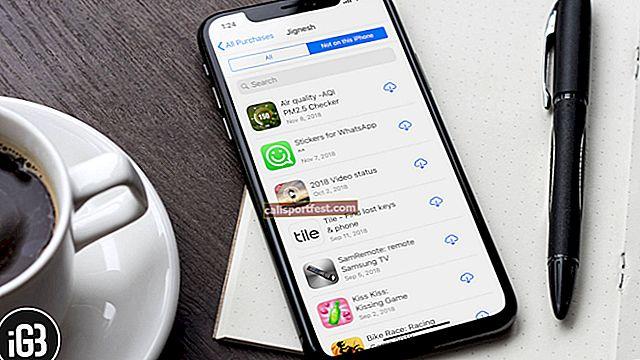 iOS 14: כיצד לשחזר יישומים שנמחקו ב- iPhone או iPad