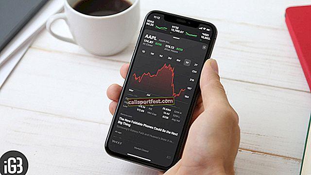 אפליקציות המסחר הטובות ביותר לאייפון בשנת 2021