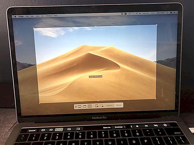 Δύο τρόποι λήψης στιγμιότυπου οθόνης στο Apple TV